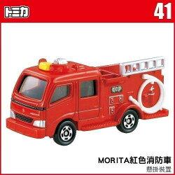 【Fun心玩】TM 041 654544 麗嬰 日本 TOMICA 多美小汽車 MORITA FIRE CD-I 消防車