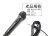 【KOLIN 專業級歌林動圈式麥克風】高靈敏 / 音質優美 / 適用人聲 / KMC-EH312【LD124】 7