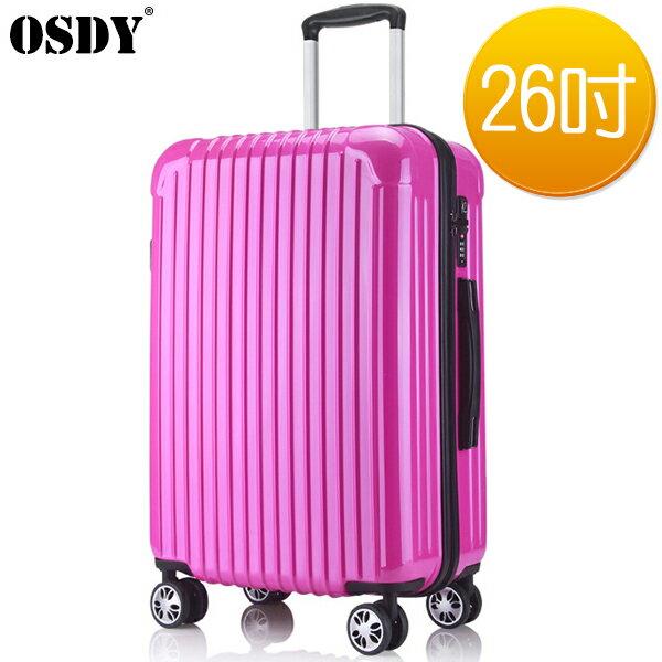 E  J~004006~05~OSDY ~26吋拉鏈行李箱~玫紅A~855