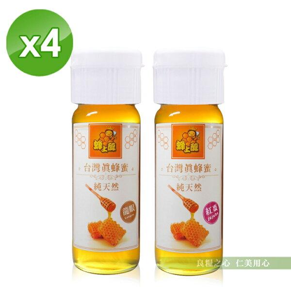 蜂上醇台灣真蜂蜜(420g瓶)x4_龍眼蜜紅棗蜜