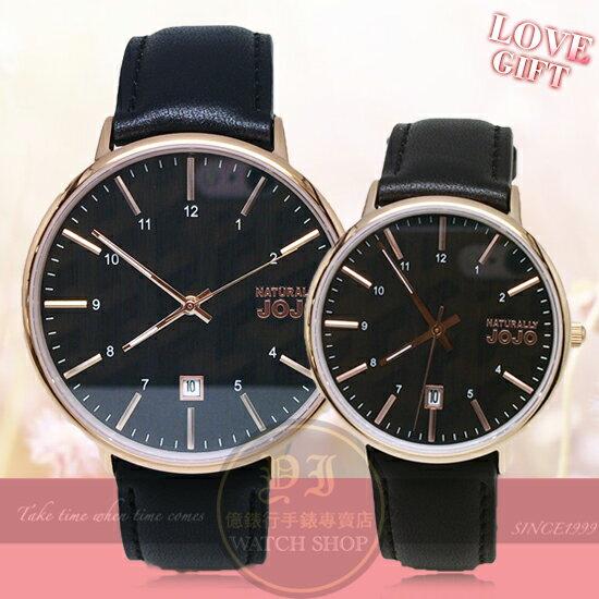 NATURALLY JOJO薄型簡約情人對錶/42mm/36mm/JO96898-88RM/JO96898-88R原廠公司貨