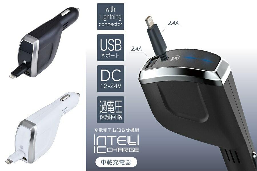 權世界@汽車用品 日本SEIWA 4.8A伸縮捲線式 iPhone Lightning專用+USB車充 AL316