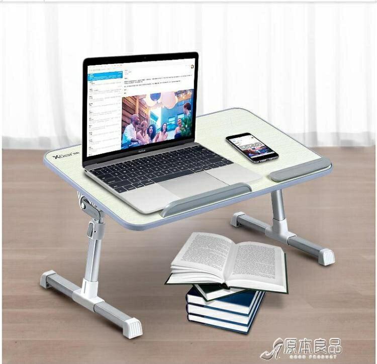 床上書桌 床上小桌子可折疊家用筆記本電腦桌板大學生宿舍放上鋪寫字yh