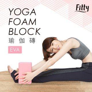 Fitty 瑜伽磚 iFit 甜玫粉/湖水綠 瑜珈磚 (音樂影片購)