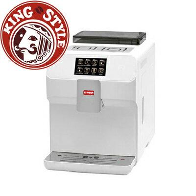 金時代書香咖啡 eNoska 義諾斯卡 全自動咖啡機 718S-時尚白