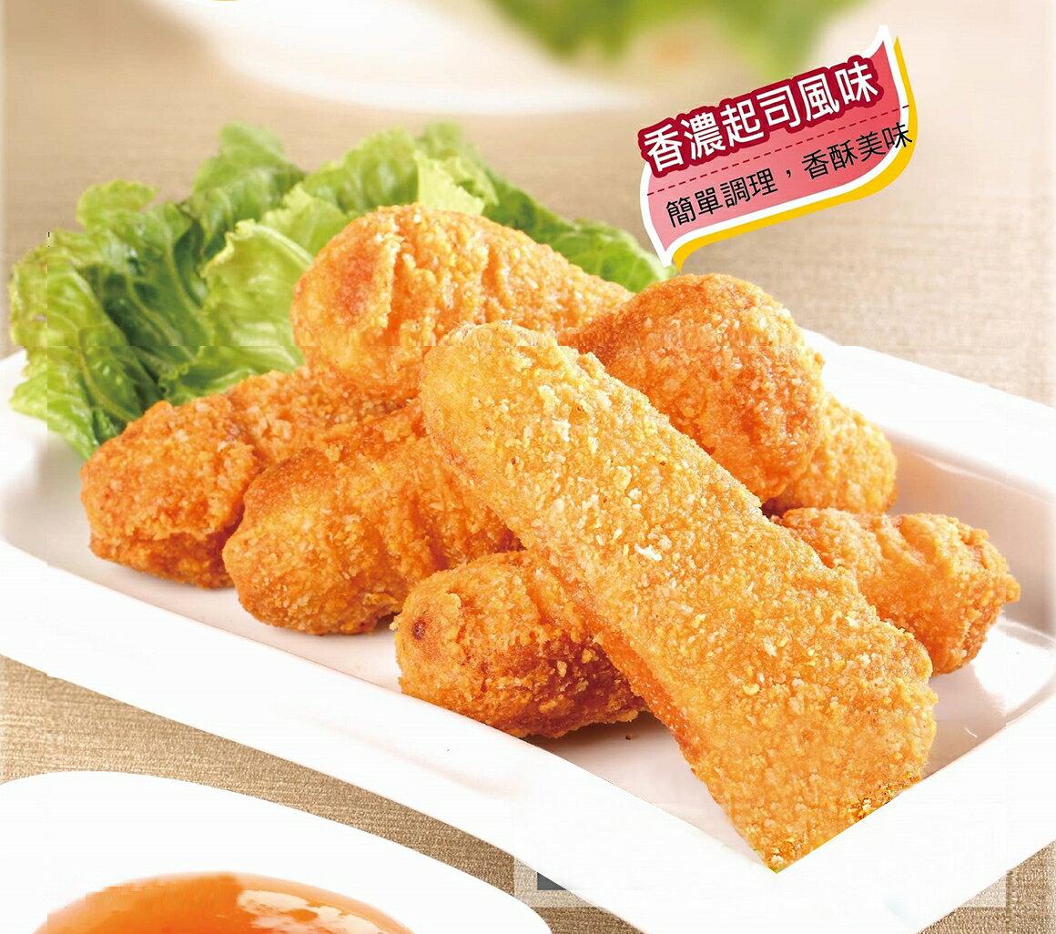 【卜蜂】起司雞柳條(450g)