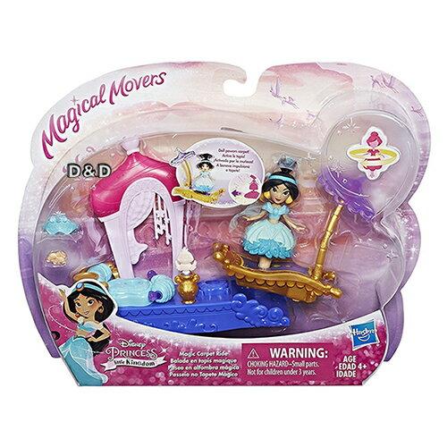 《Disney迪士尼》迷你公主轉轉樂園人物與交通工具-茉莉公主