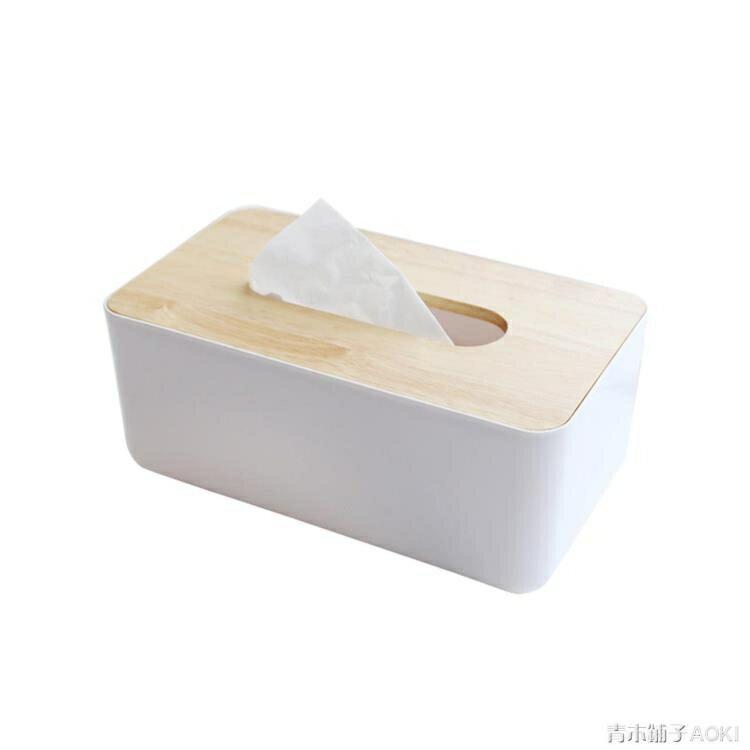 千嶼家居紙巾盒創意實木紙巾抽紙盒簡約捲紙抽客廳茶幾抽紙巾盒