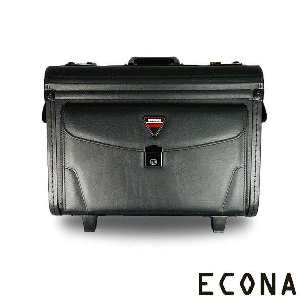 【加賀皮件】ECONA愛可樂硬殼四輪多功能拉桿手提箱公事箱KA1050