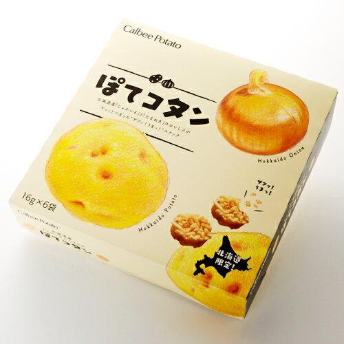 預購【Calbee Potato】卡樂比馬鈴薯餅-洋蔥風味 / 昆布風味 16gX6袋入北海道限定 本次出貨時間4 / 8左右= 1