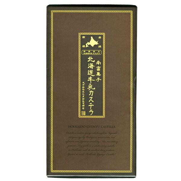 「日本直送美食」[北海道甜點] 北海道牛奶長崎蛋糕  ~ 北海道土產探險隊~ 3