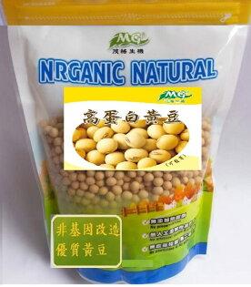 非基因改黃豆高蛋白黃豆600g