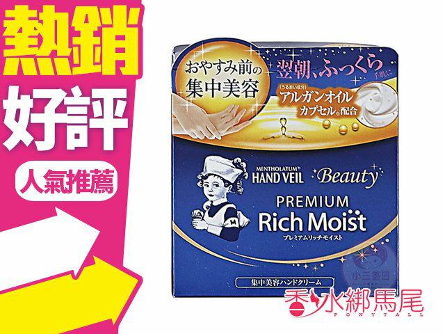 ROHTO 曼秀雷敦 潤澤護手霜 100g 方形外盒◐香水綁馬尾◐