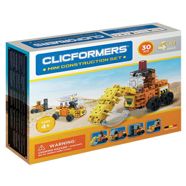 【CLICFORMERS】可立扣益智建構片迷你組-工程30片ACT06368