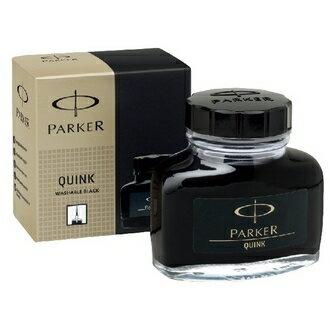【派克PARKER】瓶裝墨水57ml藍P1950376瓶