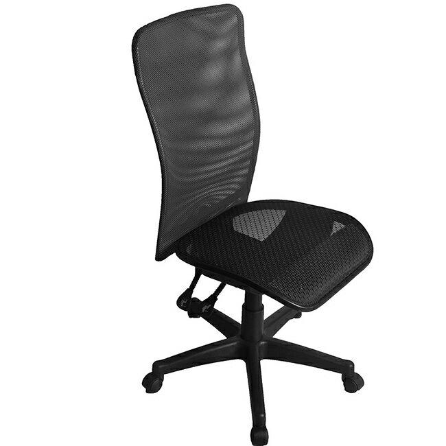 凱堡 Asuka全網高背辦公椅/電腦椅【A12080】