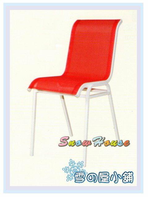 ╭☆雪之屋居家生活館☆╯ C96005 P37鐵製方管紗網椅-白管紅網/櫃檯椅/吧檯椅/辦公椅/摺疊椅/學生椅/休閒椅