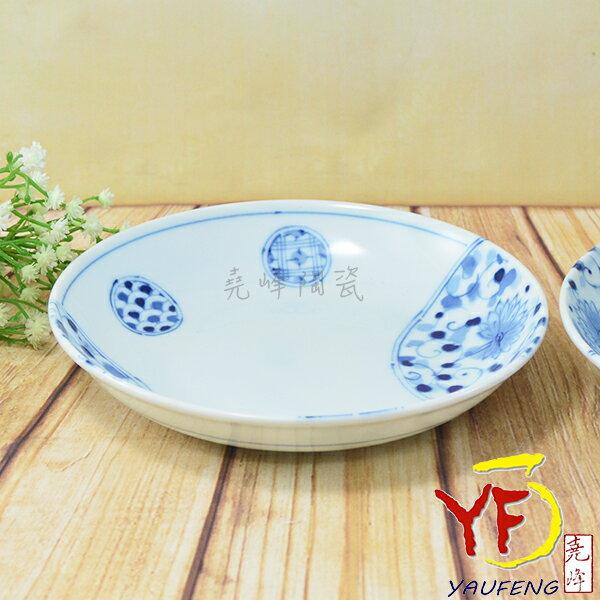 ★堯峰陶瓷★餐桌系列 日本美濃燒 6.5吋 伊萬里 湯盤 圓盤 餐盤