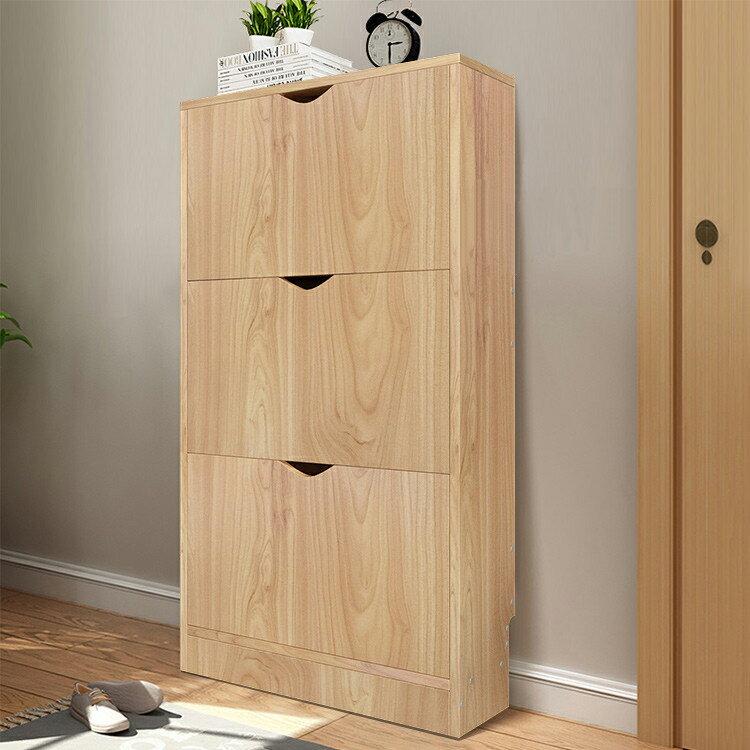 簡約多層翻斗鞋柜儲物柜17cm超薄鞋架玄關柜家用門口柜子大容量