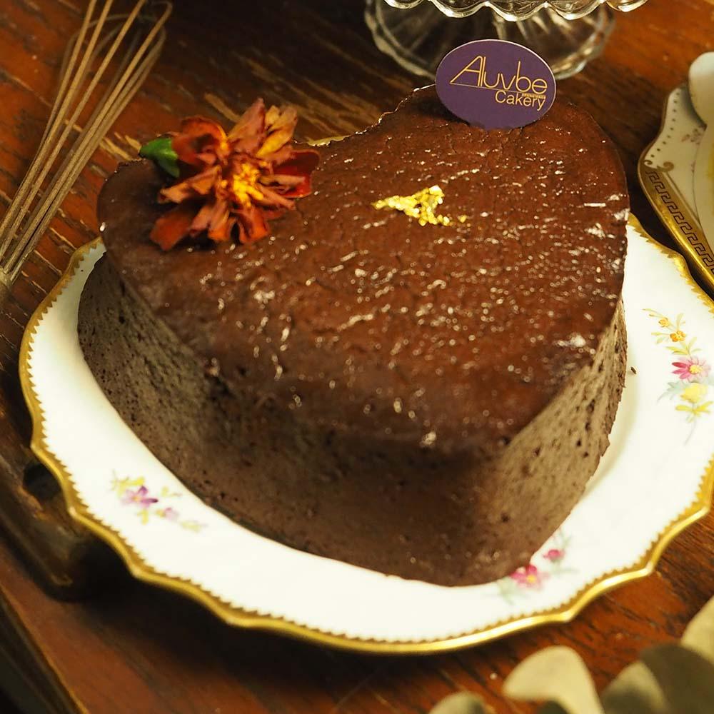 艾樂比【法芙娜黑心巧克力蛋糕】 獨享版 蛋糕 甜點 黑森林蛋糕 巧克力蛋糕 法芙娜 aluvbe