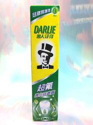 【八八八】e網購~【黑人牙膏 超氟強化琺瑯質牙膏50g】708255 牙膏 口腔清潔
