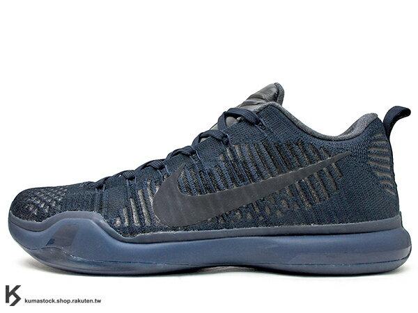 [28.5cm] 2016 退休紀念包 經典籃球鞋款 重新復刻 NIKE KOBE X 10 ELITE LOW FTB FADE TO BLACK 低筒 深藍 黑曼巴 FLYKNIT 鞋面 FREE..