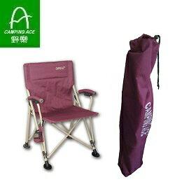 [ CAMPING ACE 野樂 ] 豪華休閒椅收納袋 酒紅 / ARC-806B