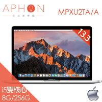 Apple 蘋果商品推薦【Aphon生活美學館】Apple MacBook Pro 13.3吋 i5雙核心 8G/256 銀色 蘋果筆電(MPXU2TA/A)-送防震電腦包+保護貼+鍵盤膜