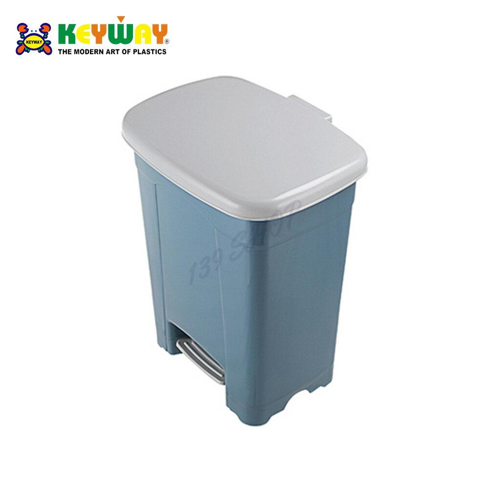 KEYWAY 聯府 現代垃圾桶(特大)40L SO040 SO-040 【139百貨】