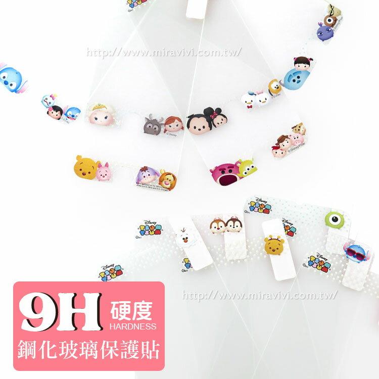 【Disney 】TSUMTSUM iPhone 6/6s 9H強化玻璃彩繪保護貼-Q系列