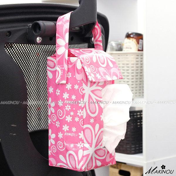 下殺優惠|二用可掛式面紙套(花色隨積)|日本MAKINOU 純手作面紙套 紙巾盒 衛生紙收納盒 面紙抽 MAKINO