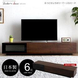 長櫃 / Thomas湯瑪士日系簡約日本進口6尺電視櫃-3色 / 日本MODERN DECO
