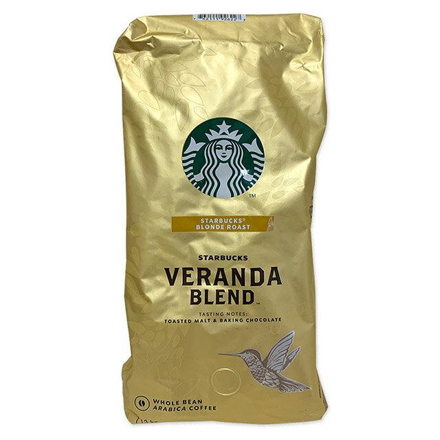 Starbucks 黃金烘焙綜合咖啡豆 1.13公斤