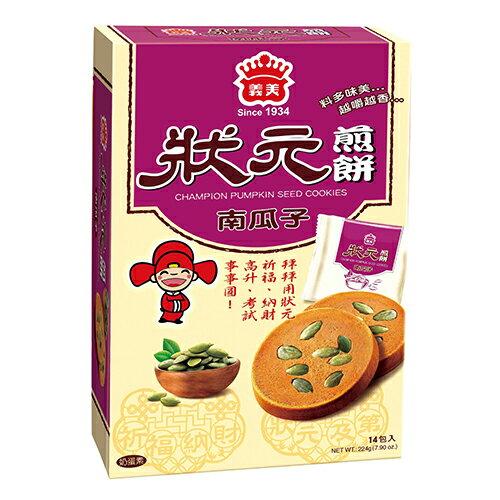 義美狀元煎餅南瓜子224G【愛買】
