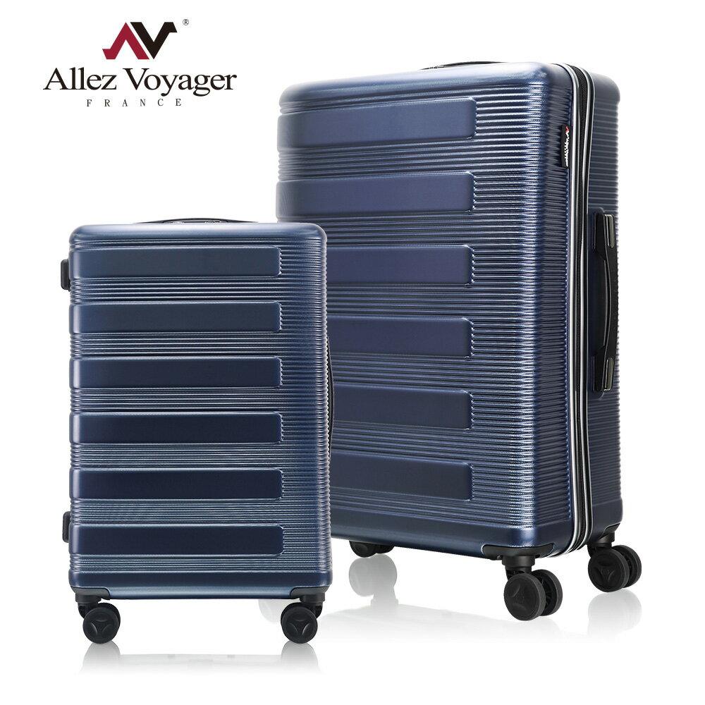 奧莉薇閣 20+28吋 兩件組 幻彩鋼琴系列 PC硬殼行李箱 旅行箱