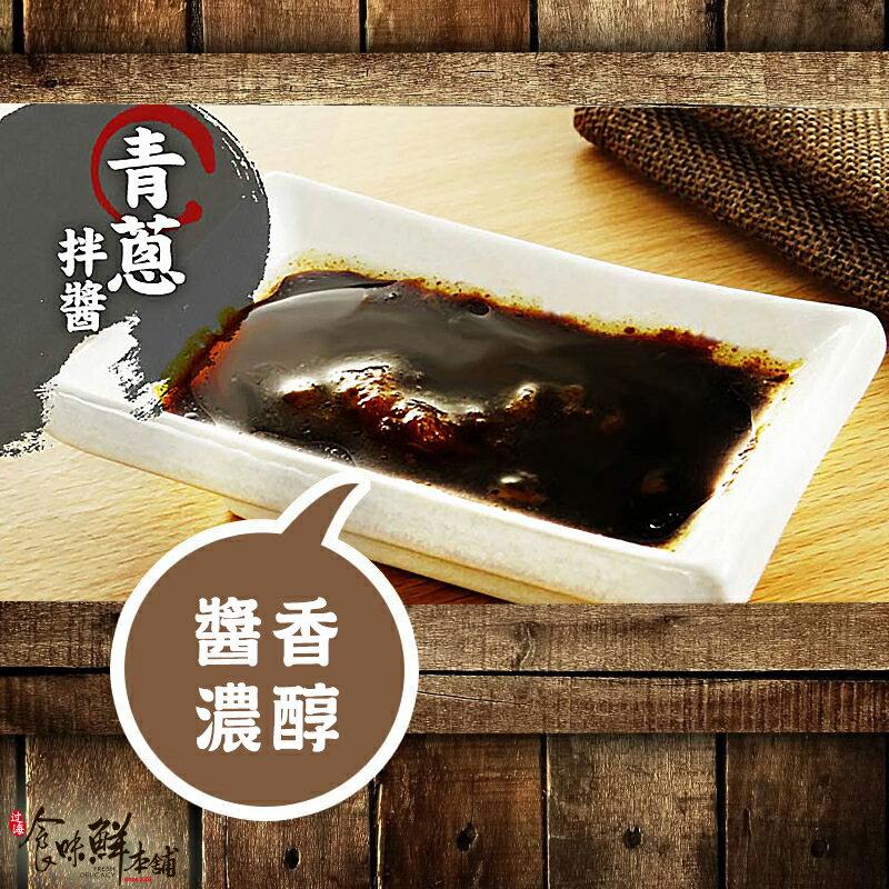 【曾拌麵】香蔥椒麻  一大箱 / 12袋  贈送:香榭嫩芽湯12小包 4