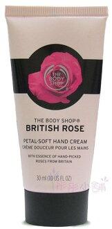 【彤彤小舖】The Body Shop 英皇玫瑰系列 玫瑰嫩膚護手霜 30ml 隨身瓶