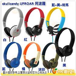 美國 潮牌 Skullcandy UPROAR 阿波羅 耳罩式 耳機 公司貨 頭戴 舒適配戴 極致音效