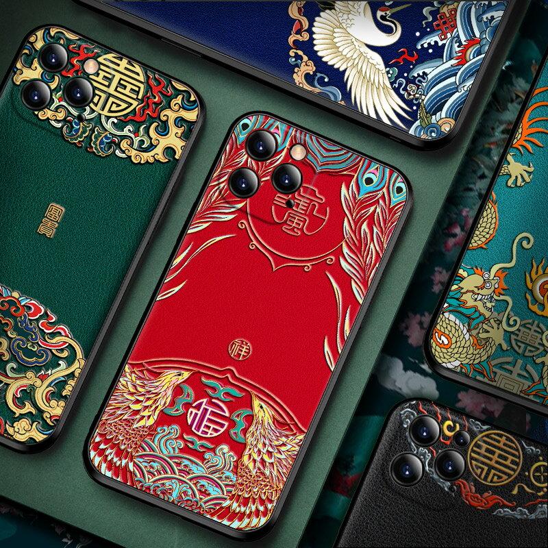 蘋果12手機殼中國風iPhone12promax保護套國潮12pro鏡頭全包防摔保護套 【私人小鋪】