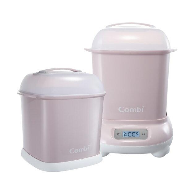 Combi康貝 - PRO 高效消毒烘乾鍋(消毒鍋)+專用奶瓶保管箱 優雅粉