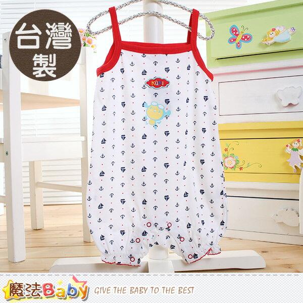 包屁衣 台灣製嬰幼兒純棉連身衣 魔法Baby~k50496