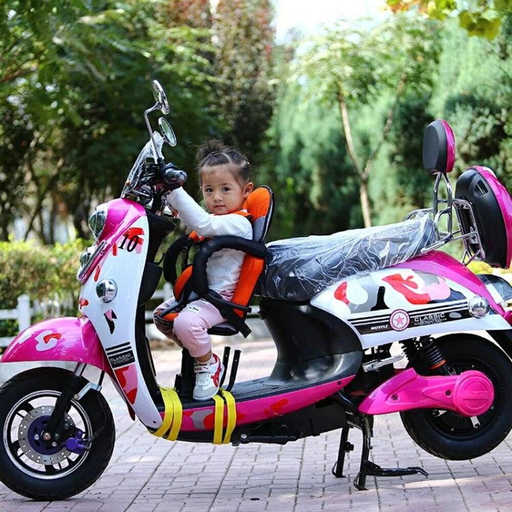 電動車兒童座椅前置摩托踏板車自行車小寶寶安全座椅踏板車座椅  WD 母親節禮物