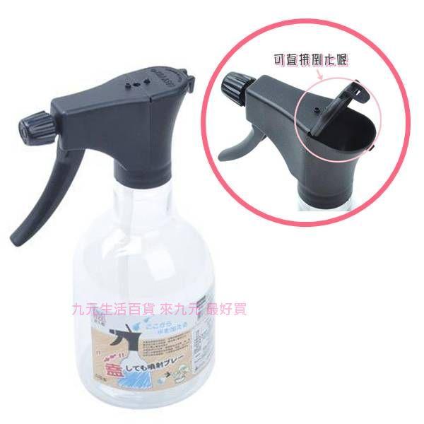 【九元生活百貨】皮久熊 上蓋好噴瓶/450cc 耐酸鹼 噴槍瓶
