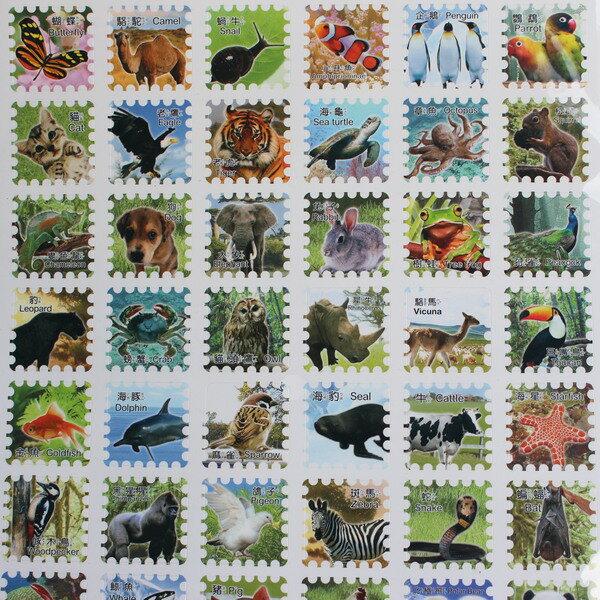 動物貼紙 方格貼紙 郵票貼紙 格子貼紙(大張.綜合篇)MIT製/一包12大張入{定20}