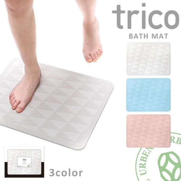 日本 Trico 珪藻土防潮地墊 浴室地墊 吸水快乾腳踏墊 吸水 除臭 超強乾燥力 *夏日微風*