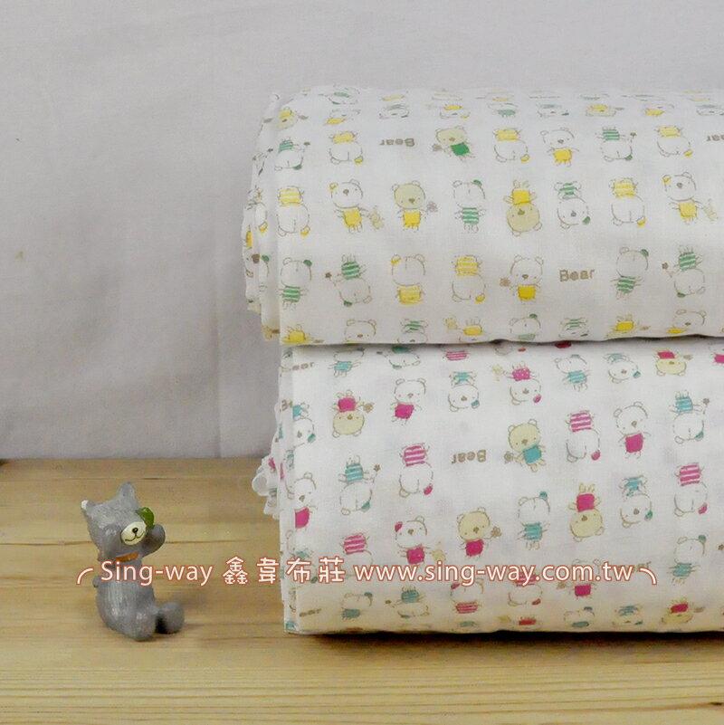 【鑫韋布莊】二重紗 嬰兒紗布衣 口水巾 布料 CA890036 BABY熊 5尺1 2尺