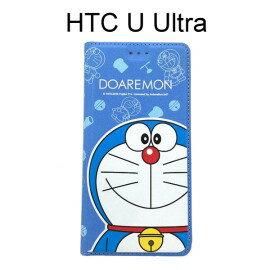 哆啦A夢皮套 [大臉] HTC U Ultra (5.7吋) 小叮噹【台灣正版授權】
