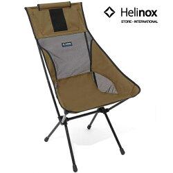 Helinox 日落椅/高背戶外椅/輕量摺疊椅/折疊收納/椅子/露營椅 Sunset Chair 狼棕 coyote