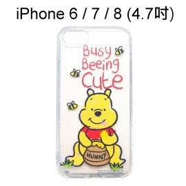 迪士尼空壓氣墊軟殼[Q版]小熊維尼iPhone66S78(4.7吋)【Disney正版授權】