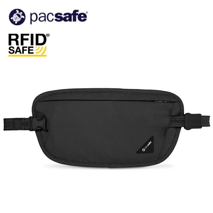 【Pacsafe 澳洲】Coversafe X100 RFID 安全貼身腰掛暗袋 隱藏式腰包 旅遊防盜腰包 黑色 (10153100)